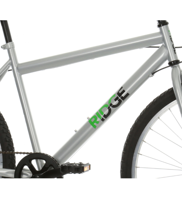 Stolen Ridge mtb mountain bike Halfords 26